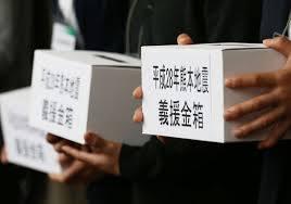 熊本地震義援金募集活動報告