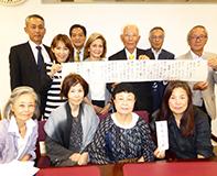 麻生太郎副総理閣下からお礼状が届きました