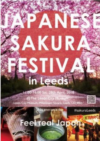 リーズで日本桜まつり開催 Japanese Sakura Festival in Leeds