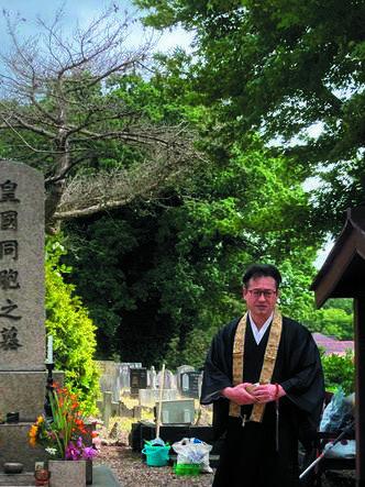 墓地管理部